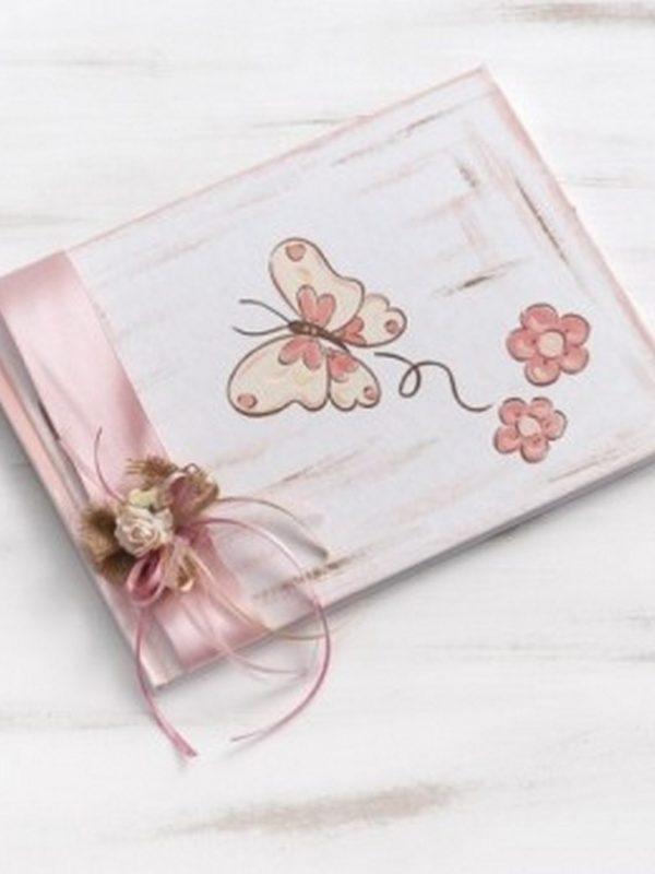 βιβλίο-ευχών-βάπτισης-πεταλούδα